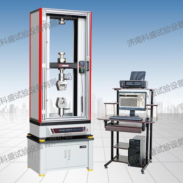 江阴市2吨电子万能试验机
