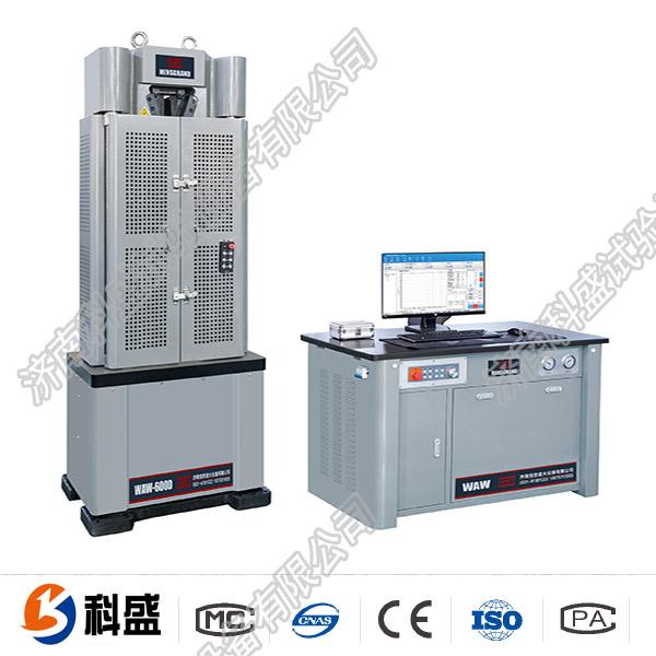 江阴市WAW-B微机控制电液伺服万能试验机