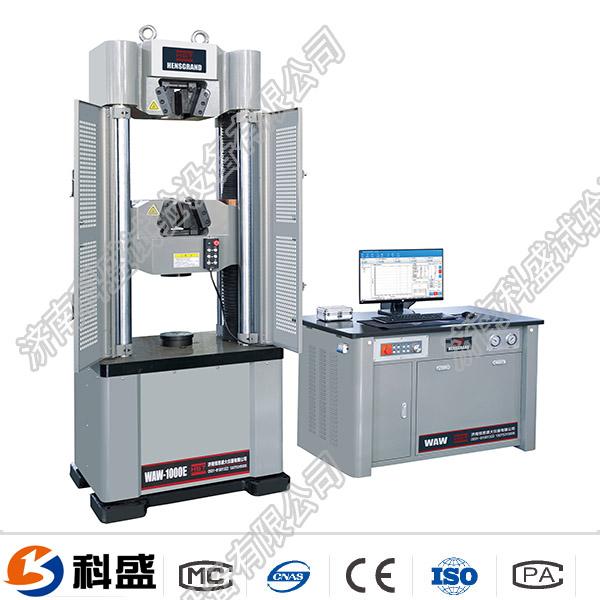 江阴市WAW-C微机控制电液伺服万能试验机